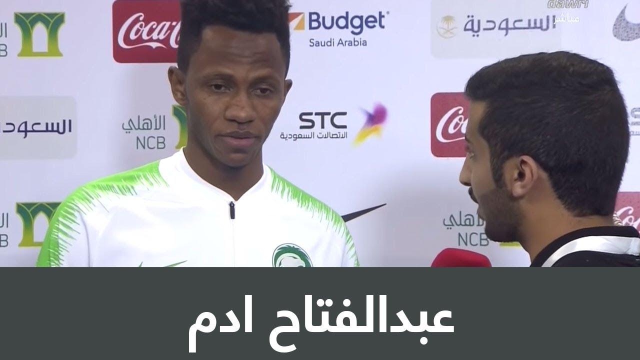 عبدالفتاح ادم: اللعب بإستمرار ساعدني لتقديم مستويات مميزة