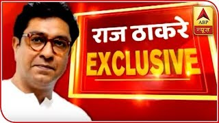 It Doesn\'t Matter If My Speeches Benefit Cong-NCP But BJP Should Not Gain: Raj Thackeray | ABP News