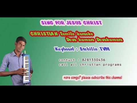 Karaoke deva kumara deva kumara tamil christian song
