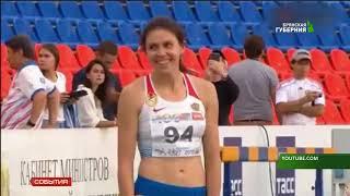 Дарья Нидбайкина выиграла золотую медаль на Чемпионате  России 13 08 19