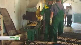 видео: Деньги из мусора