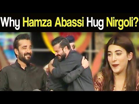 Why Hamza Ali Abbasi Hug Nirgoli At Mazaaq Raat