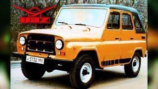 УАЗ 469 КОТОРЫХ ВЫ НИКОГДА НЕ ВИДЕЛИ | АВТО СССР #79