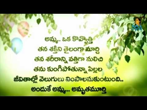Vanitha Tv Mother's Day Quotation 60 YouTube Amazing Quotation Of The Day