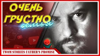 ПОЛНОЕ ПРОХОЖДЕНИЕ — This War of Mine: Stories - Father's Promise