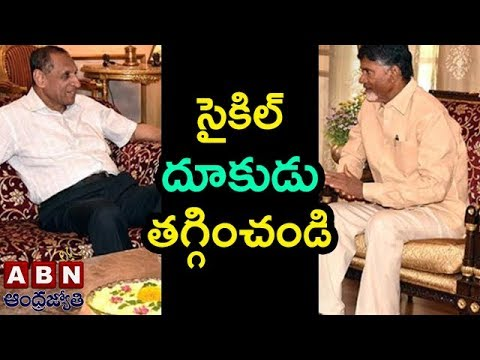 CM Chandrababu meets Governor Narasimhan in Vijayawada over AP Bifurcation Issues