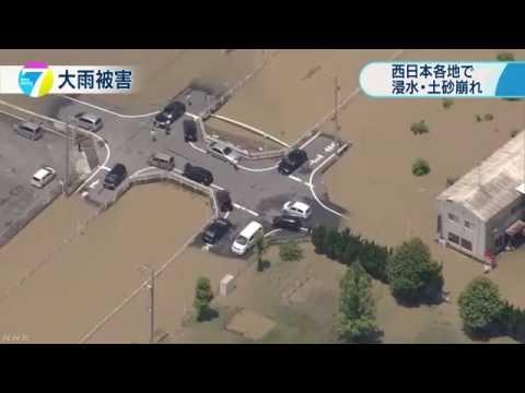 日本 ニュース: 広島 福山 大雨で堤防決壊 広範囲で住宅など被害