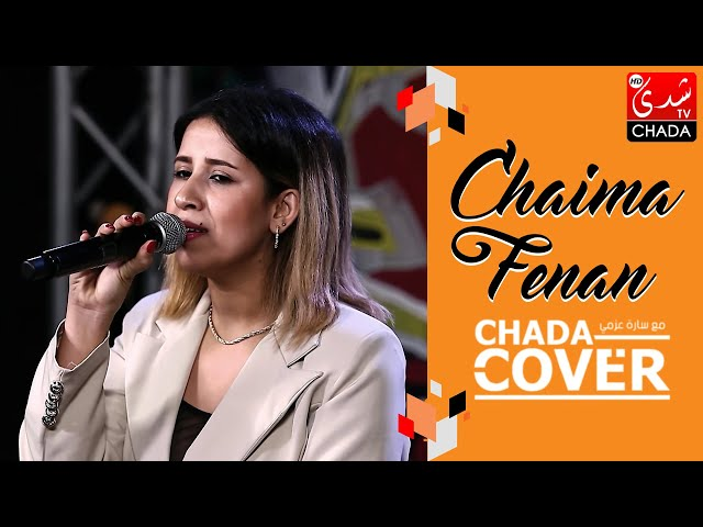 CHADA COVER : CHAIMA FENAN