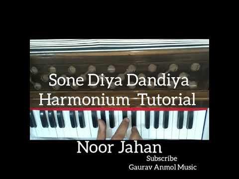 How To Play Sone Diya Dandiya Noor Jahan On Harmonium // Gaurav Anmol Music // Tutorial  // 2018