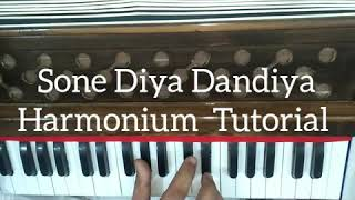How To Play Sone Diya Dandiya Noor Jahan On Harmonium // Gaurav Anmol Music // Tutorial  // 2018