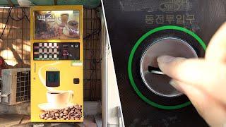 길거리 자판기에서 커피 뽑는 영상 / Brewing c…