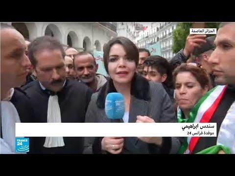 الجزائر: مئات المحامين في الشوارع للمطالبة بتطبيق المادة 102 من الدستور  - نشر قبل 3 ساعة