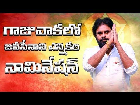 LIVE || JanaSena Party Chief Pawan Kalyan Public Meet || Gajuwaka