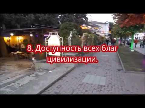 10 причин отдыхать в Кисловодске