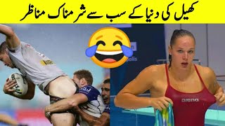 top 10 amazing and funny moments of sports | (urdu/Hindi) |unknown facts tv