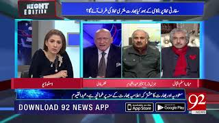 Well said DG ISPR, that we didn't need that operation, 8 reasons given, says Zafar Hilaly