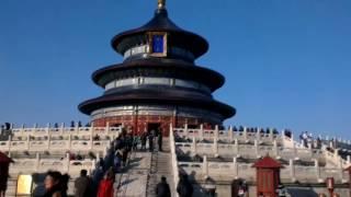 Жизнь в Китае Храм Неба #4(Мы жили и работали в Китае:) Делюсь 5-ю минутами своих воспоминаний! (Из личного архива) Было весело, такими..., 2017-01-25T14:32:45.000Z)