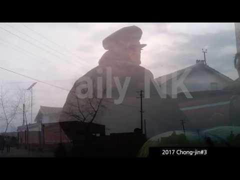 Inside footage from Chongjin, North Korea #3