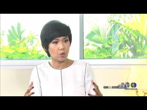 ย้อนหลัง Health Me Please | ภาวะเด็กตัวเตี้ย ตอนที่ 4 | 23-03-60 | TV3 Official