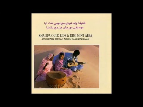 Khalifa Ould Eide & Dimi Mint Abba - Moorish Music From Mauritania (1990) (Full Album)