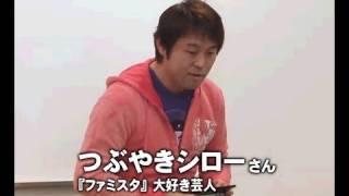 【バンダイナムコゲームスPodcastingマガジン】第16回 thumbnail