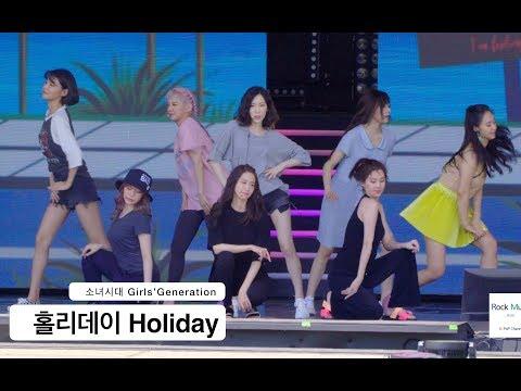 소녀시대 Girls'Generation[4K 드라이 리허설 직캠]DMZ 평화콘서트, 홀리데이 Holiday@170812 Rock Music