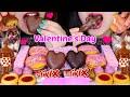 ASMR VALENTINE'S DAY PARTY (CHOCOLATE MARSHMALLOW, TWIX, TIRAMISU, STRAWBERRY CAKE, RUBY CHOCO 먹방