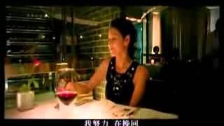 Jay Chou 杰倫 - 我不配 Wo Bu Pei Subtitulos Español