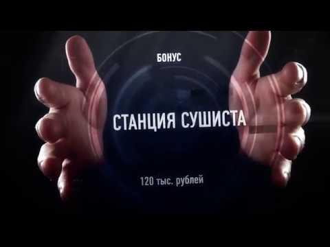 «Франшиза в хорошие руки» выпуск 1, 3-го сезона, франшиза MYBOX