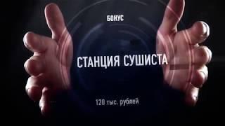 «MYBOX» в проекте «ФРАНШИЗА В ХОРОШИЕ РУКИ»