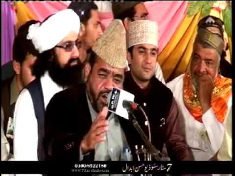 Aks aa Rooh e Mustafa (kalam e Naseer Shah) amazing voice