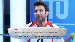Зарядка ГТО на Матч ТВ. Выпуск 1