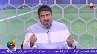 """عبدالعزيز عطية: موسى ذكر معلومة .. """"بأن مشجعي الأهلي المصري أكثر من الشعب السعودي"""".. وما فيها اساءة"""