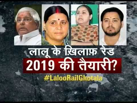 Taal Thok Ke: Is CBI's raid against RJD Leader Lalu Yadav, a political agenda?