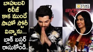 Neil Nithin Mukesh Superb Words about Prabhas and Saaho Movie - Filmyfocus.com