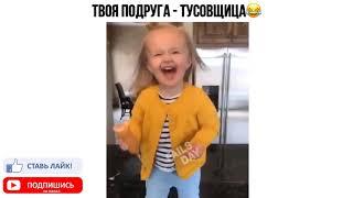 10 МИНУТ СМЕХ ДО СЛЕЗ 2019 ВИДЕО ПРИКОЛЫ смех до слез 2019 МАРТ #13