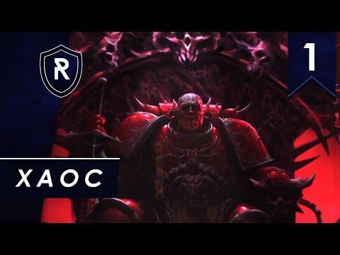 Служение Темным Богам -  Хаос, часть #1, Battlefleet Gothic: Armada 2