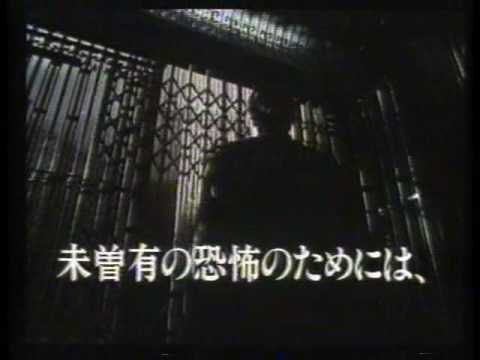 「エンゼル・ハート」予告編 - 日本語版