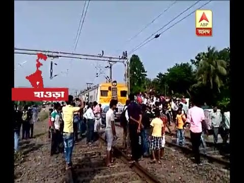 To protest against Kathua, Unnao case, train blockage in Chengail station