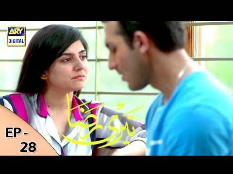 download Free Popular Drama Teri Raza Episode # 28 - 11 - Jan - 2018