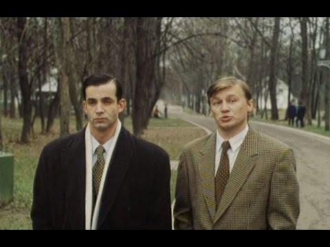 Контракт со смертью [реж. Д.Х. Астрахан] (1998)