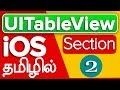 iOS Development UITableView Part 02 in Tamil