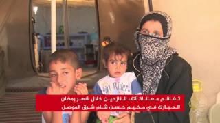 تفاقم معاناة آلاف النازحين العراقيين خلال شهر رمضان
