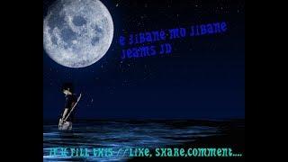 E Jibane Mo Jibane Hasa Nahi Luha Nahi    MY ODIA MUSIC  VOL. 1