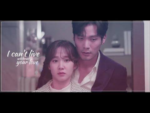 Dream Me | The Ghost Detective MV