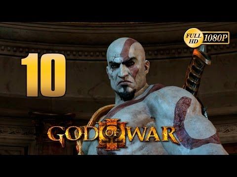 God of war 3 ps3 walkthrough parte 5 hefesto espa o for God of war 3 jardines del olimpo