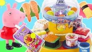 粉紅豬小妹吃迴轉壽司大餐抽驚喜變形車玩具  麵包超人迴轉壽司