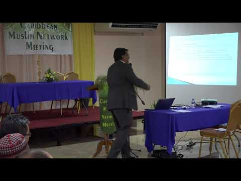 Caribbean Muslim Network Conference 2017 Part 14