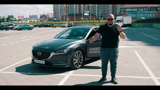 Тест-драйв новой Mazda 6 2019