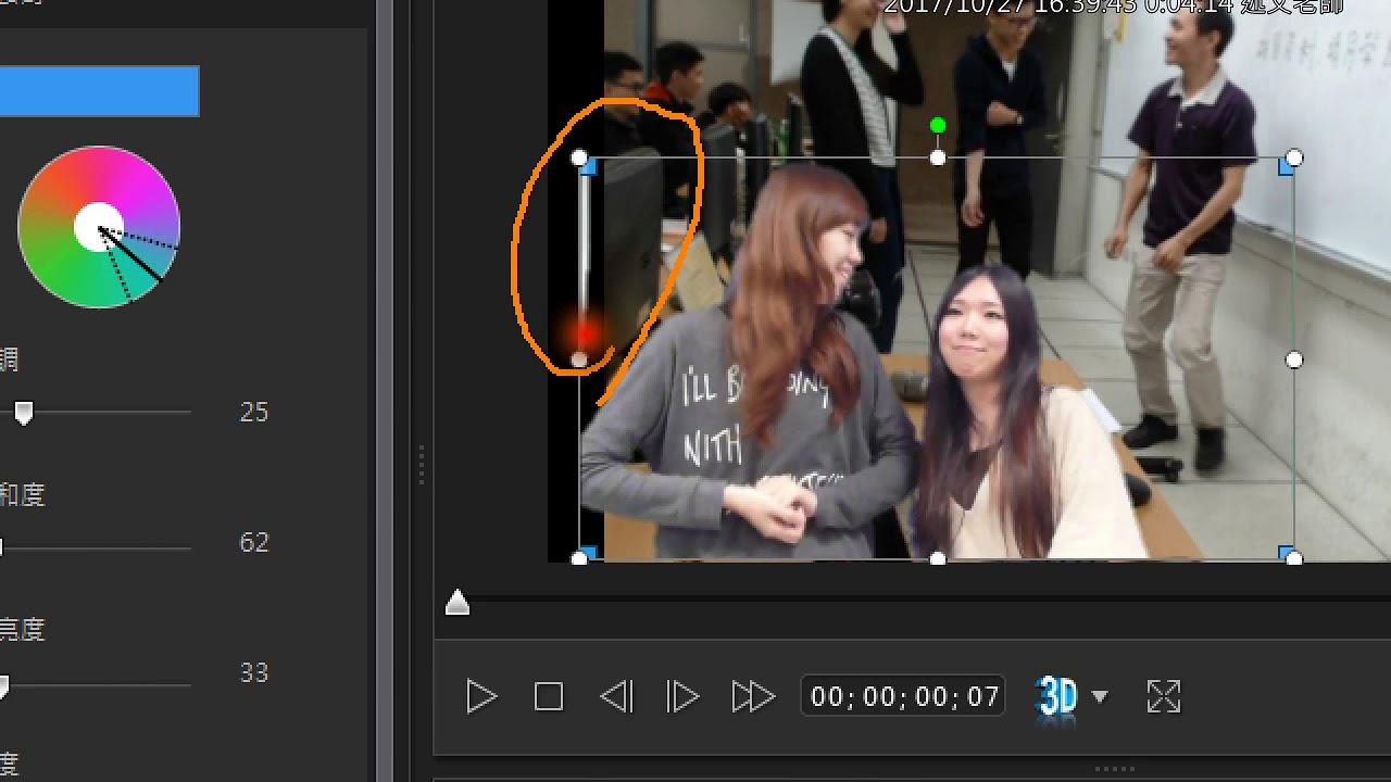 16:威力導演的子母畫面與藍綠幕去背 - YouTube